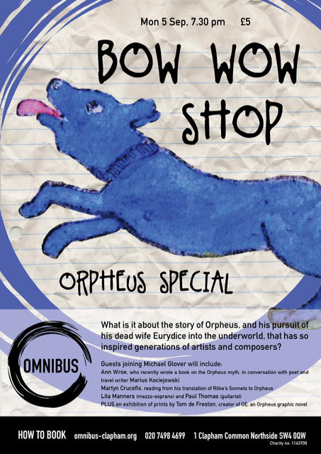 Bow Wow Shop Orpheus Poster_v2